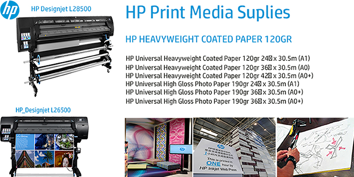 hp print media suplies