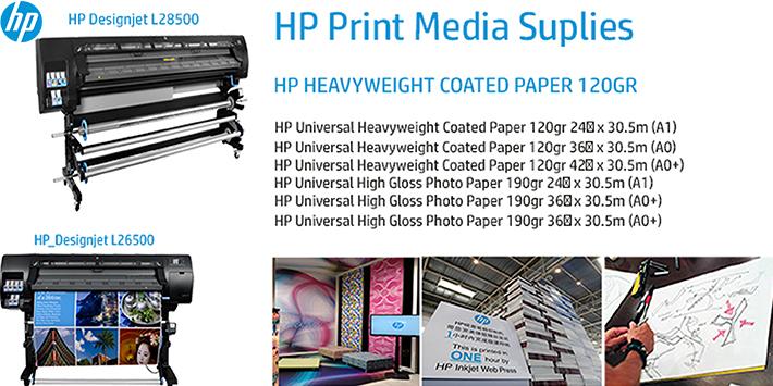 hp print media suplies